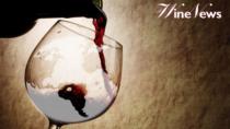 Riserva vendemmiale pari al 10% della produzione massima di uva ammessa per Barolo e Barbaresco DOP