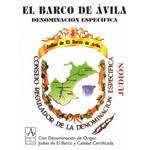 Judías de El Barco de Ávila IGP