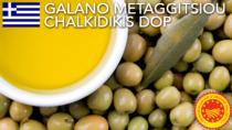 Galano Metaggitsiou Chalkidikis DOP - Grecia