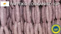 Pafitiko Loukaniko IGP - Cipro