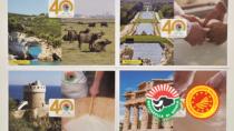 Mozzarella di Bufala Campana DOP, cartoline e annullo di Poste Italiane per celebrare i 40 anni del Consorzio